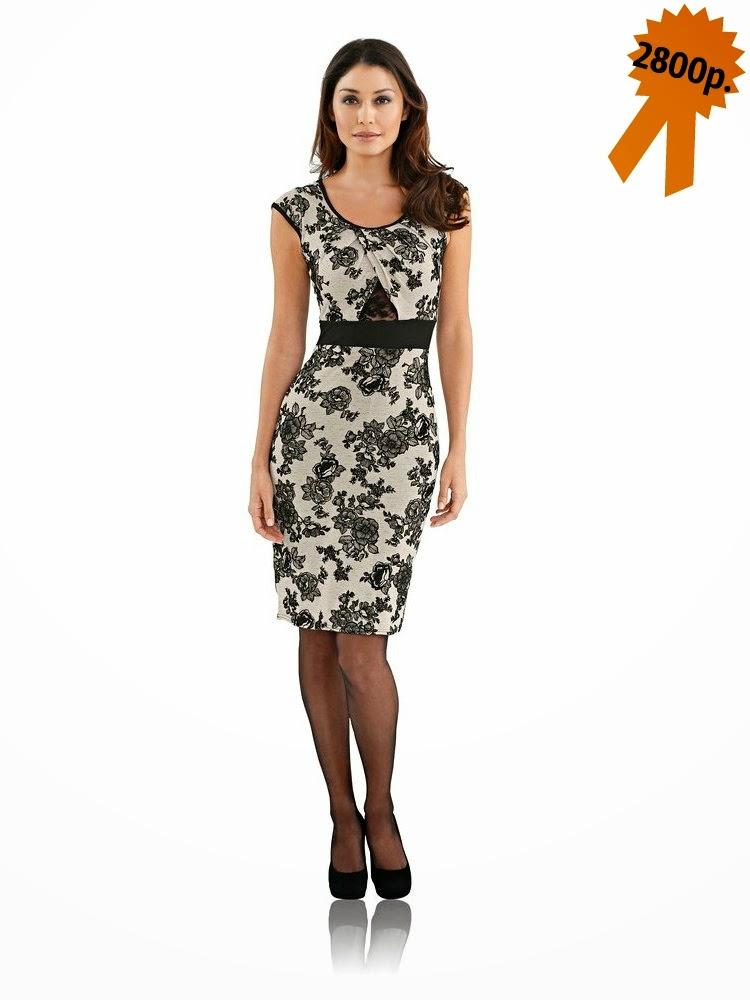Приталенное платье Heine с цветочным принтом