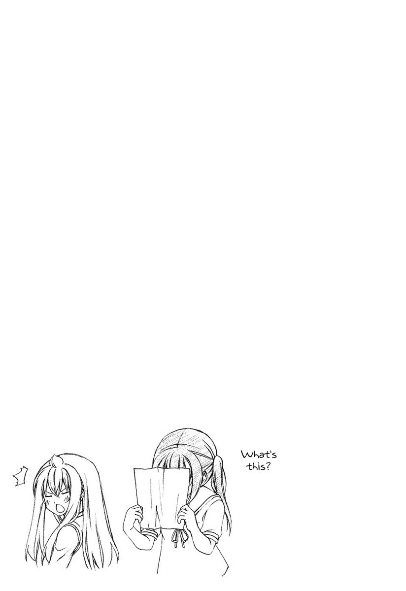 Minami-ke - Chapter 90