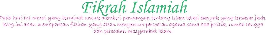 Fikrah Islamiah