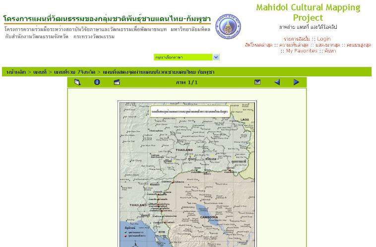 แผนที่แสดงจุดผ่านแดนไทย-กัมพูชา
