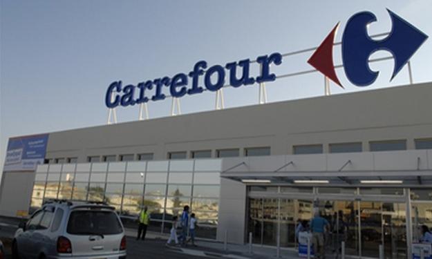 احدث عروض كارفور اليوم الاحد 31-1-2016 اقوي التخفيضات اليوم على عروض الاجهزة فى كارفور مصر Carrefour Egypt
