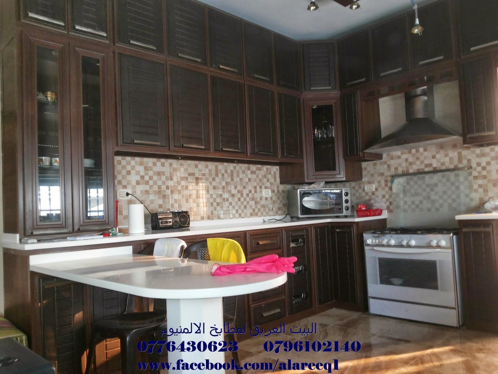 مطبخ المنيوم طابقين pvc لون وينجي , درفة دبل , جرانيت كوريان صناعي