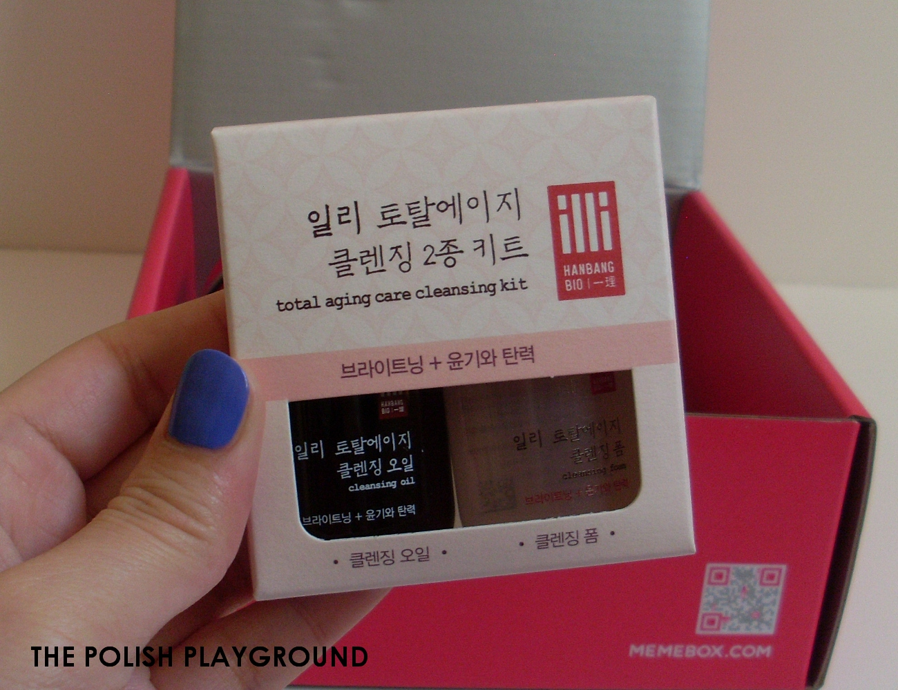 Memebox Minibox #3 Unboxing - illi Cleansing Oil and Foam Set