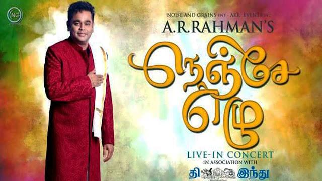 Thalli pogathey live performance @ Nenje Ezhu AR Rahman Concert Sid Sriram