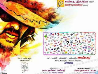 Upendra Part 2 Poster