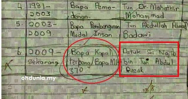 Impak #MH370: Murid Gelar Najib Bapa Kapal Terbang / Bapa MH370 !..