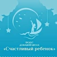 http://umnitsa-miass.ru/ishop/66