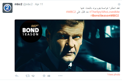 MBC2 و James Bond 007-Twitter