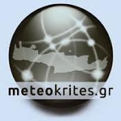 ΚΑΙΡΟΣ - ΜΕΤΕΩΚΡΗΤΕΣ
