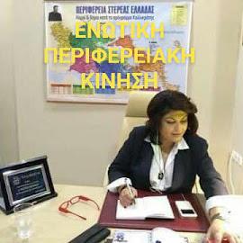 ΒΑΣΙΛΙΚΗ ΚΟΡΟΠΟΥΛΗ - ΚΑΤΣΙΜΙΧΑ
