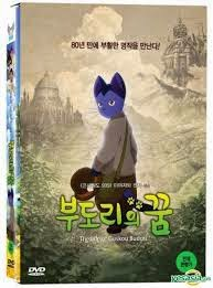 Cuộc Đời Của Gusuko Budor - Phim Hoạt Hình Nhật Bản