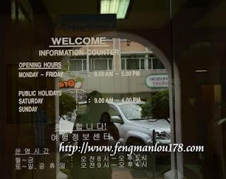 亚庇旅游资讯中心