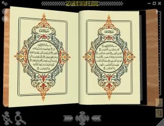 Kuran-ı Kerim Hatim Programı ekran görüntüsü.