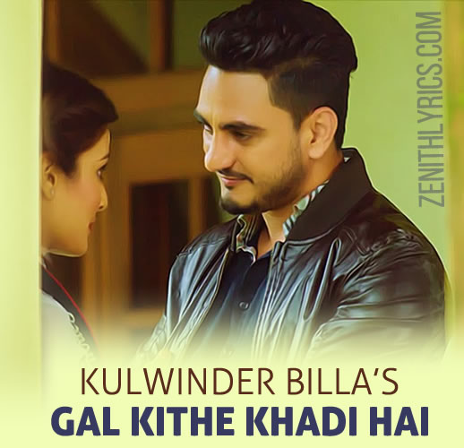 Gal Kithe Khadi Hai - Kulwinder Billa
