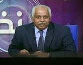 """برنامج """"نظرة"""" مع حمدى رزق --  حلقة يوم الجمعه 27-2-2015"""
