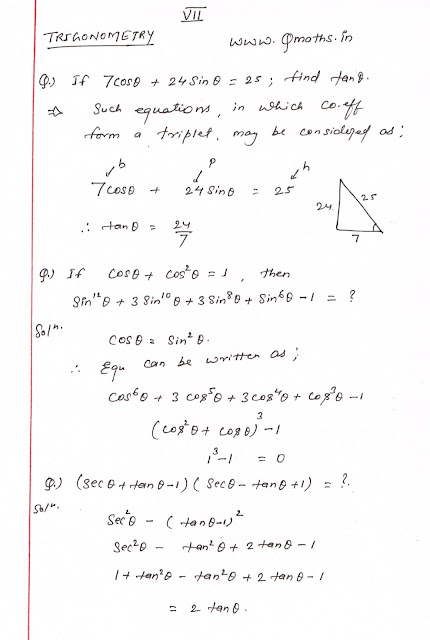 Trigonometry for SSC CGL (Solved): Part 2.1