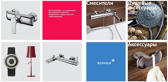 Обзор сантехники Berholm из Дании: смесители и аксессуары для ванной комнаты
