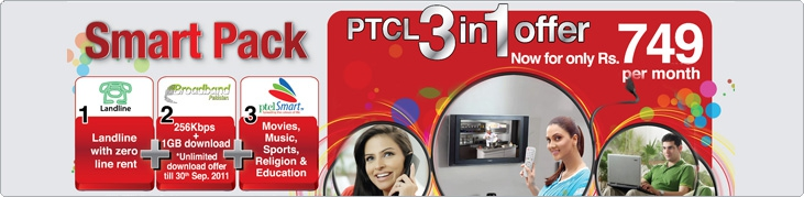 <b>PTCL</b> has introduced a new