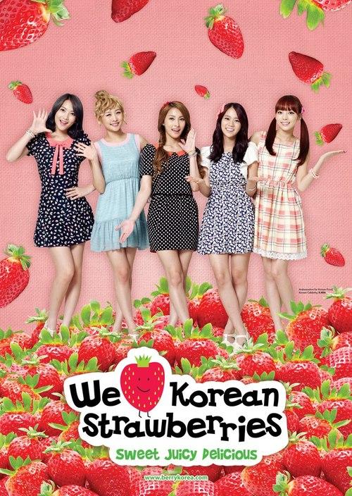 KARA PIC PROMOTE KOREAN STAWBERRY