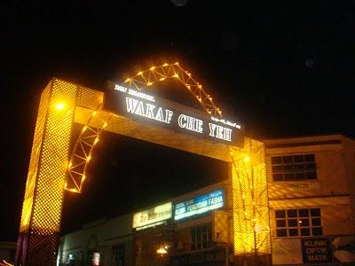 Wakaf Che Yeh Night Market Wakaf Che Yeh Night Market
