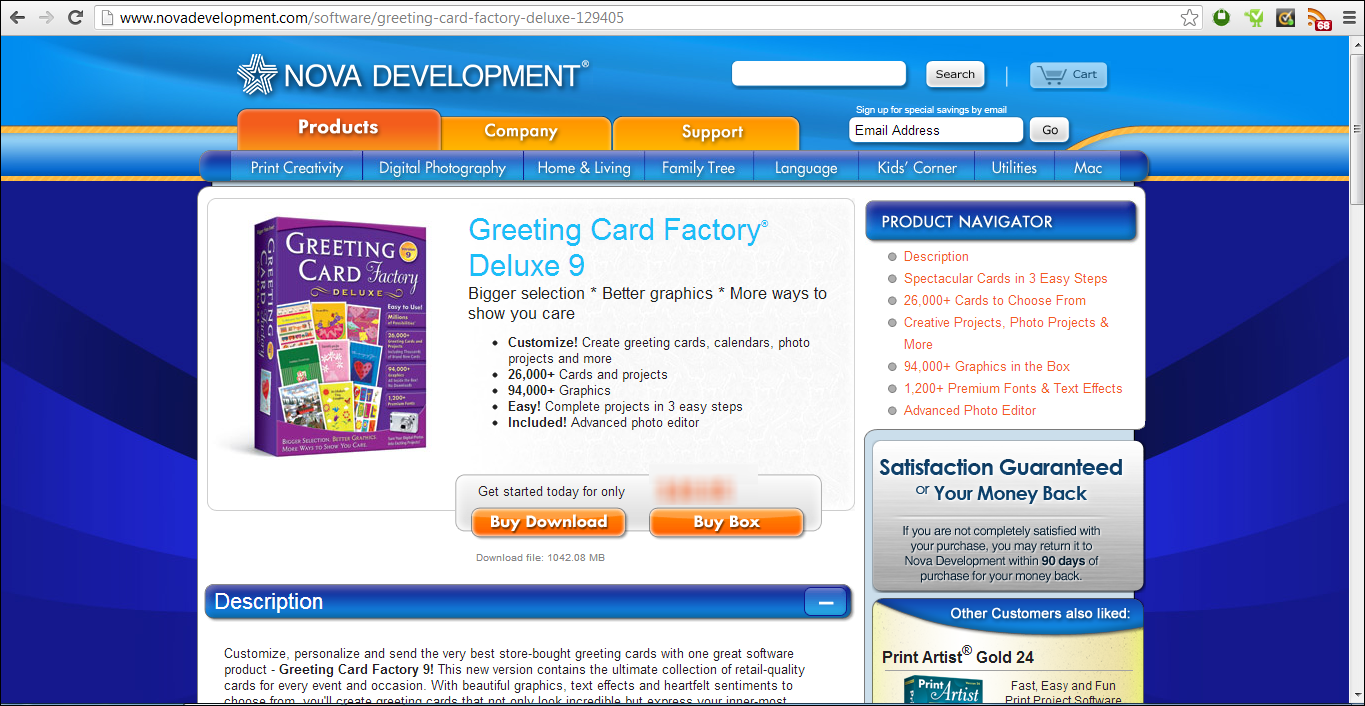 Hallmark Greeting Card Software Coupon Rocky Mountain Atv Coupon