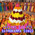 Various Djs Batukamma Songs Collections 2015 Dj bunny, DJ KARTHIK FZ, DJ kiran karmanghat, Dj Kiran Rocks, DJ NIKHIL MARTYN, DJ NIKHIL SMILEY, Dj vinod, Dj shabbir, dj vishal medchel