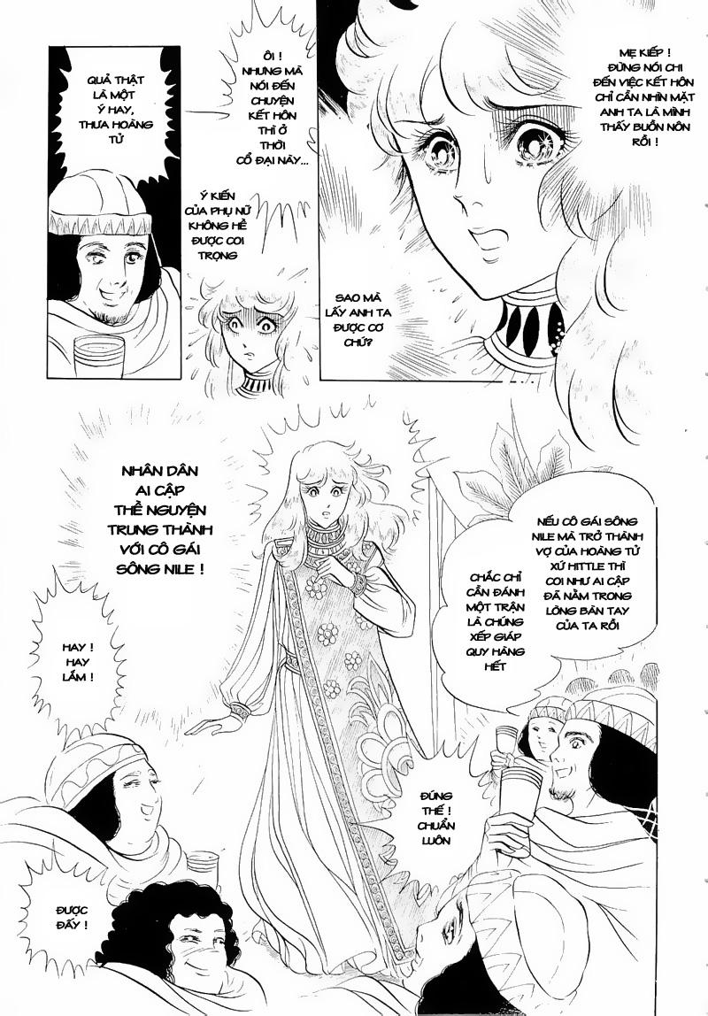Nữ Hoàng Ai Cập-Ouke no Monshou chap 52 Trang 14 - Mangak.info