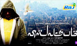 Vishwaroopam DTH To Release On Feb 2nd