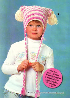 http://www.vyazemsami.ru// Детская шапочка