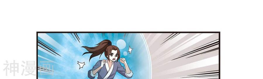 Phong Khởi Thương Lam Chap 127