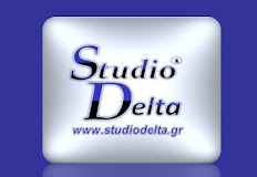 Studio Δέλτα