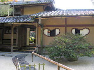 Temple Window Looks like an Eye - Shisendo Temple  Japan