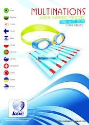 MULTINATION JUNIOR SWIMMING CORFU 2011