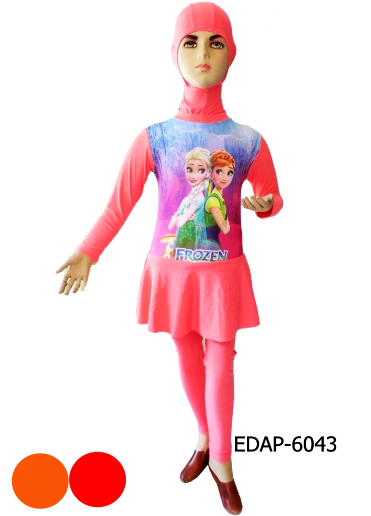 Toko Online Baju Muslim Anak Gambar Frozen Baju Anak