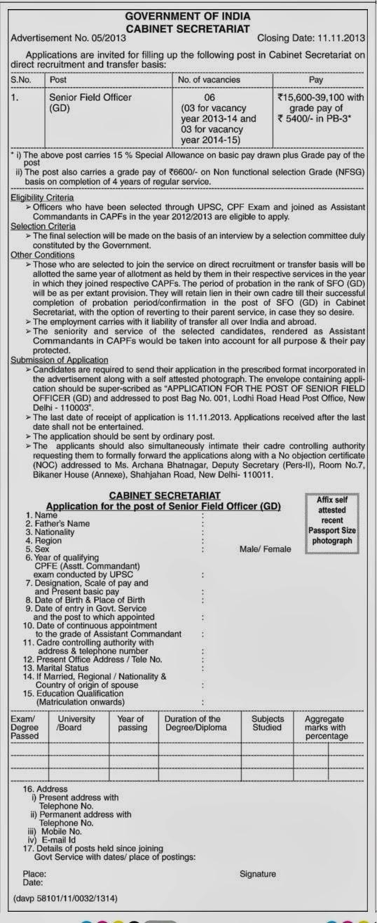 Ghar all results recruitment admit card online application form - Cabinet secretariat govt of india ...