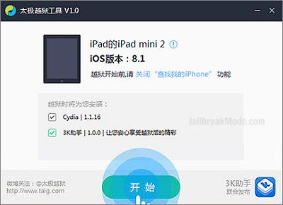 Taig Jailbreak iOS 8.1.1 OK