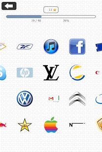 Logos Quiz 8 v1.0
