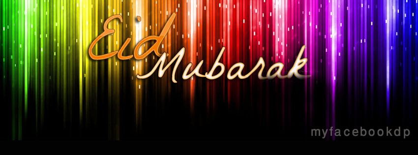 Rainbow Eid FB Cover 2013 - Facebook Display Pictures