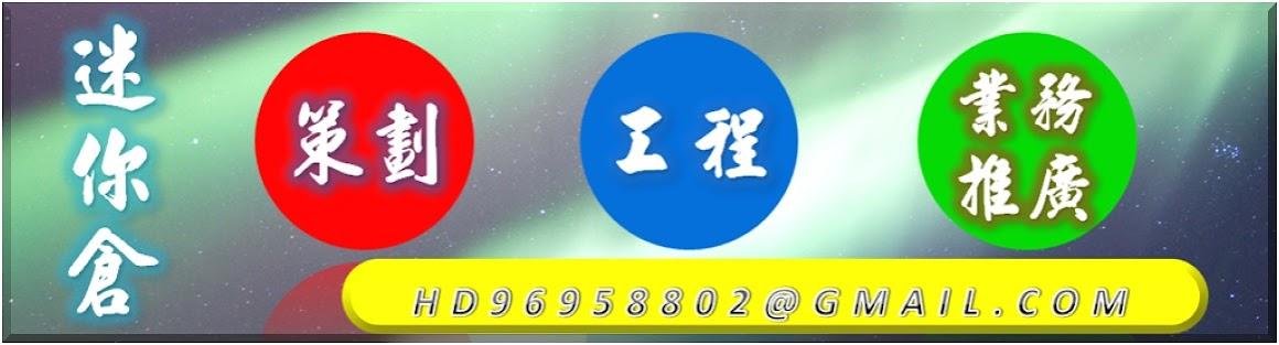 hd96958802@gmail.com