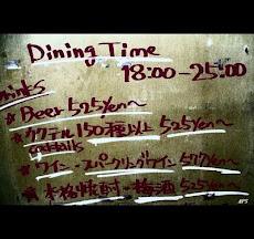 Jantar de bloguistas 2008