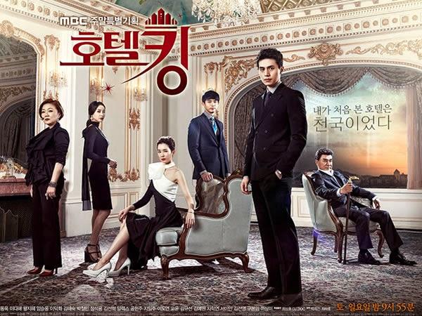 酒店之王(韓劇) Hotel King