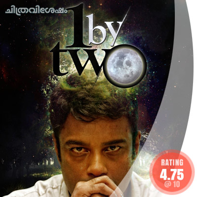 1 by Two: Chithravishesham Rating [4.75/10]