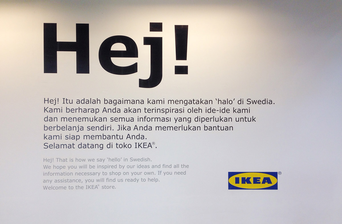 ikea in indonesia This article first appeared at vice indonesia take a walk through the pre-fab flats of ikea and you're bound to fine more than a few young couples in love the swedish furniture store has been one of the city's most popular spots for a date since it opened its doors in the suburbs of jakarta four years ago.