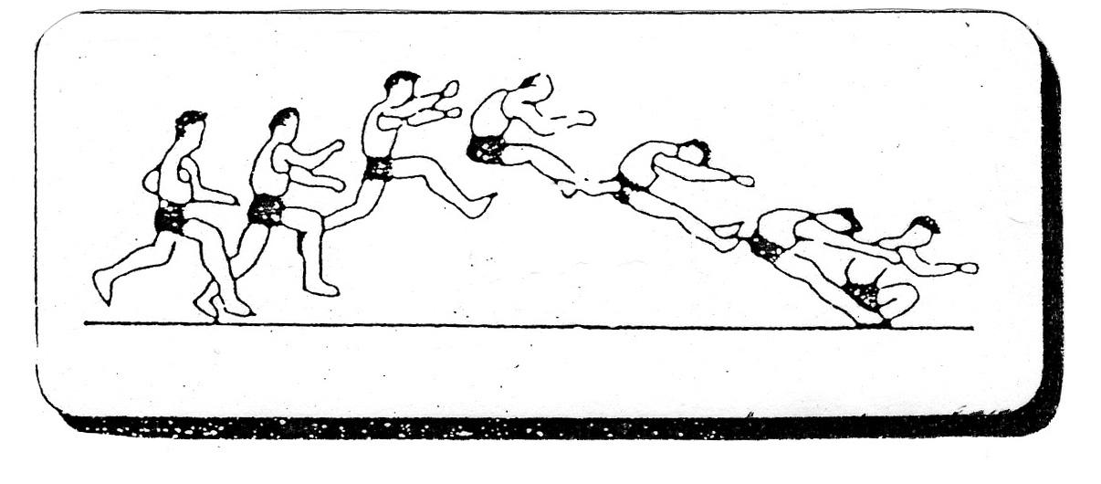 LompatJauh