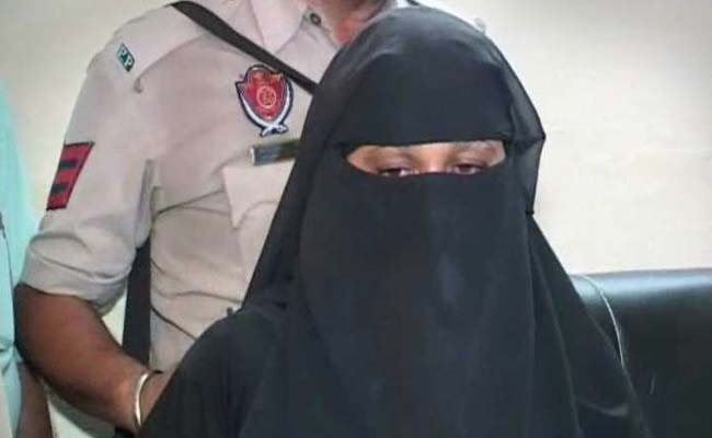Pakistani woman Arrested traveling without passport