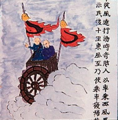 Los extraterrestres caminan entre nosotros Chinese_Flying_Chariot