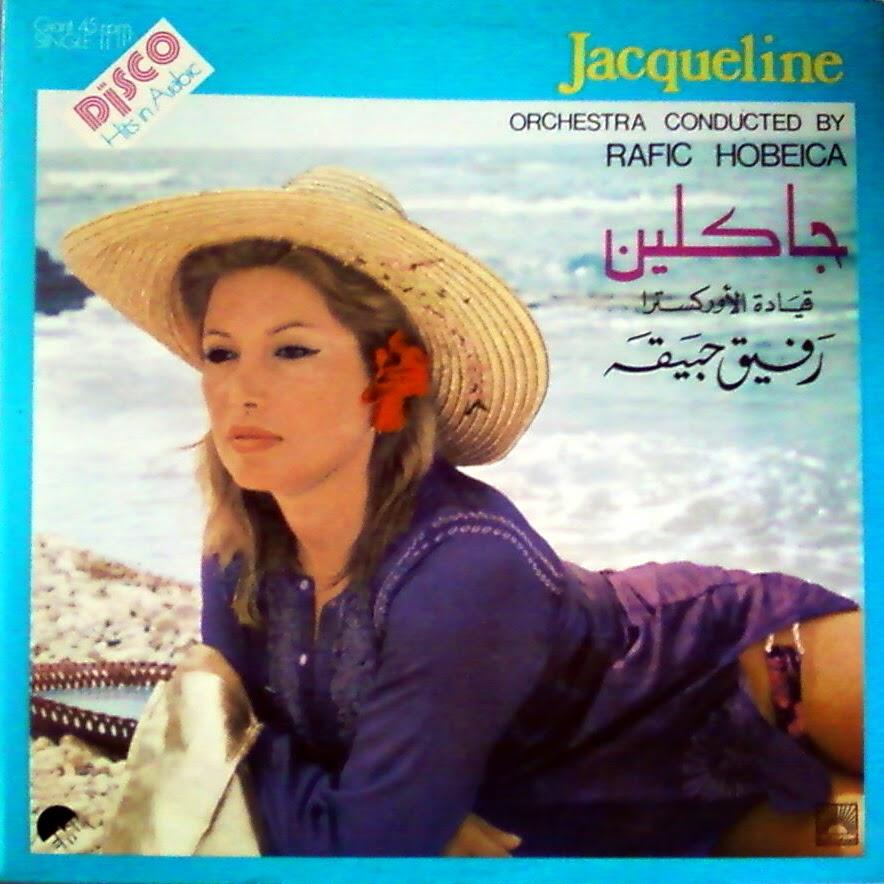 Phoc�ephone: Jacqueline - Anta hobbi (Pauvres diables)