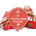 Święta na kraftsach: DIY, prezentowe etykiety. Dużo wzorów do pobrania.