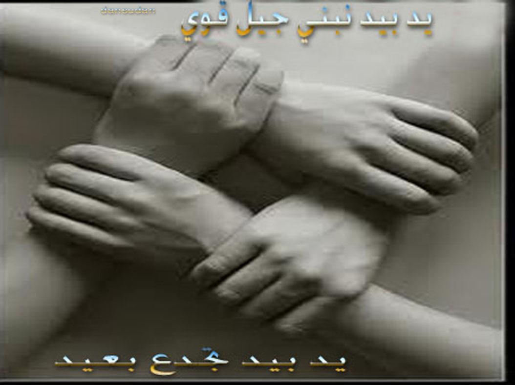 barka da zuwa filin hausawan sudan ___welcome in sudanese hausa blogs wanda yabar gida , gida ya ba
