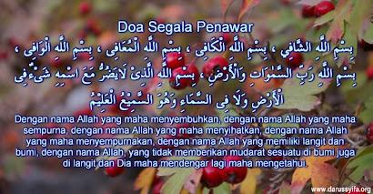 Doa Segala Penawar Penyakit